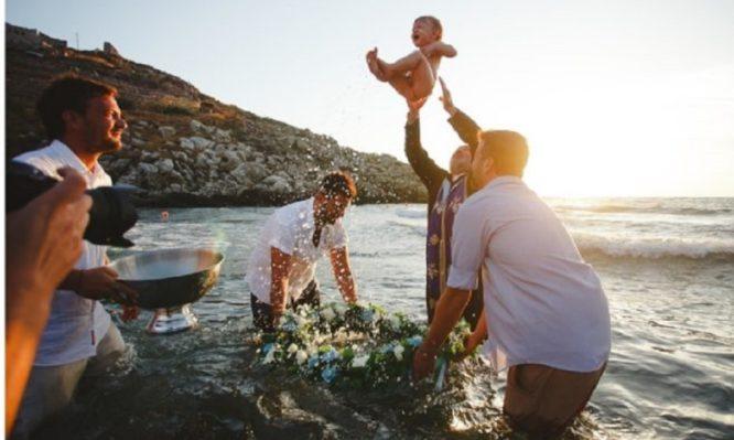 Μπορεί ένα ζευγάρι να βαπτίσει το παιδί του στη θάλασσα;