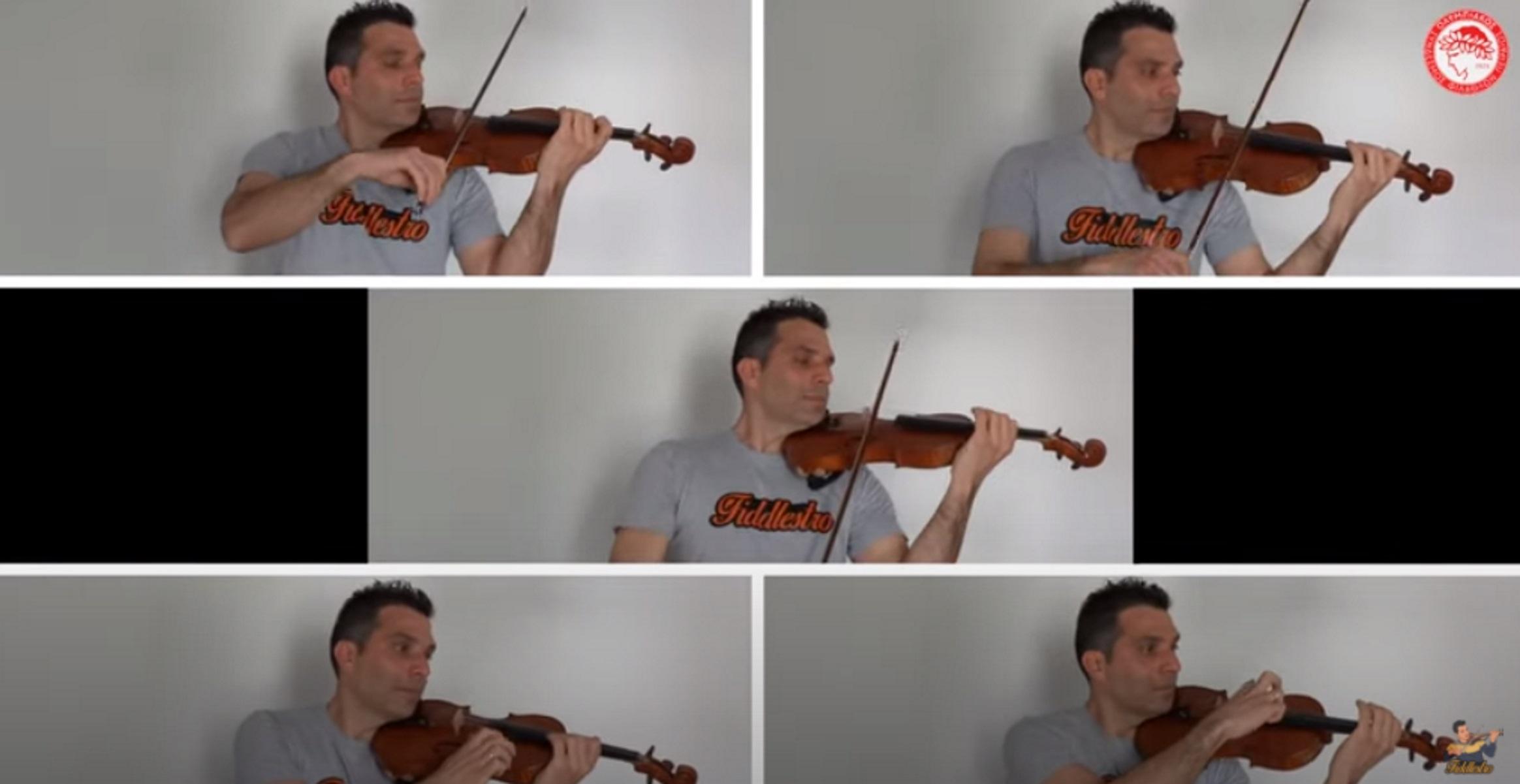 Ο βιολιστής που παίζει τους ύμνους θρυλικών ομάδων – Ακούστε τους