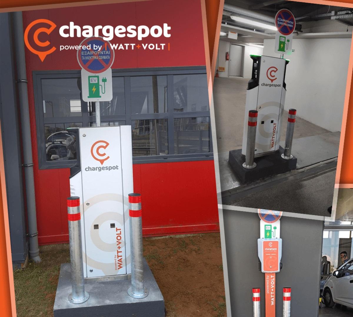 Watt+Volt: Διευρύνει το δίκτυο Chargespot και στηρίζει την ηλεκτροκίνηση
