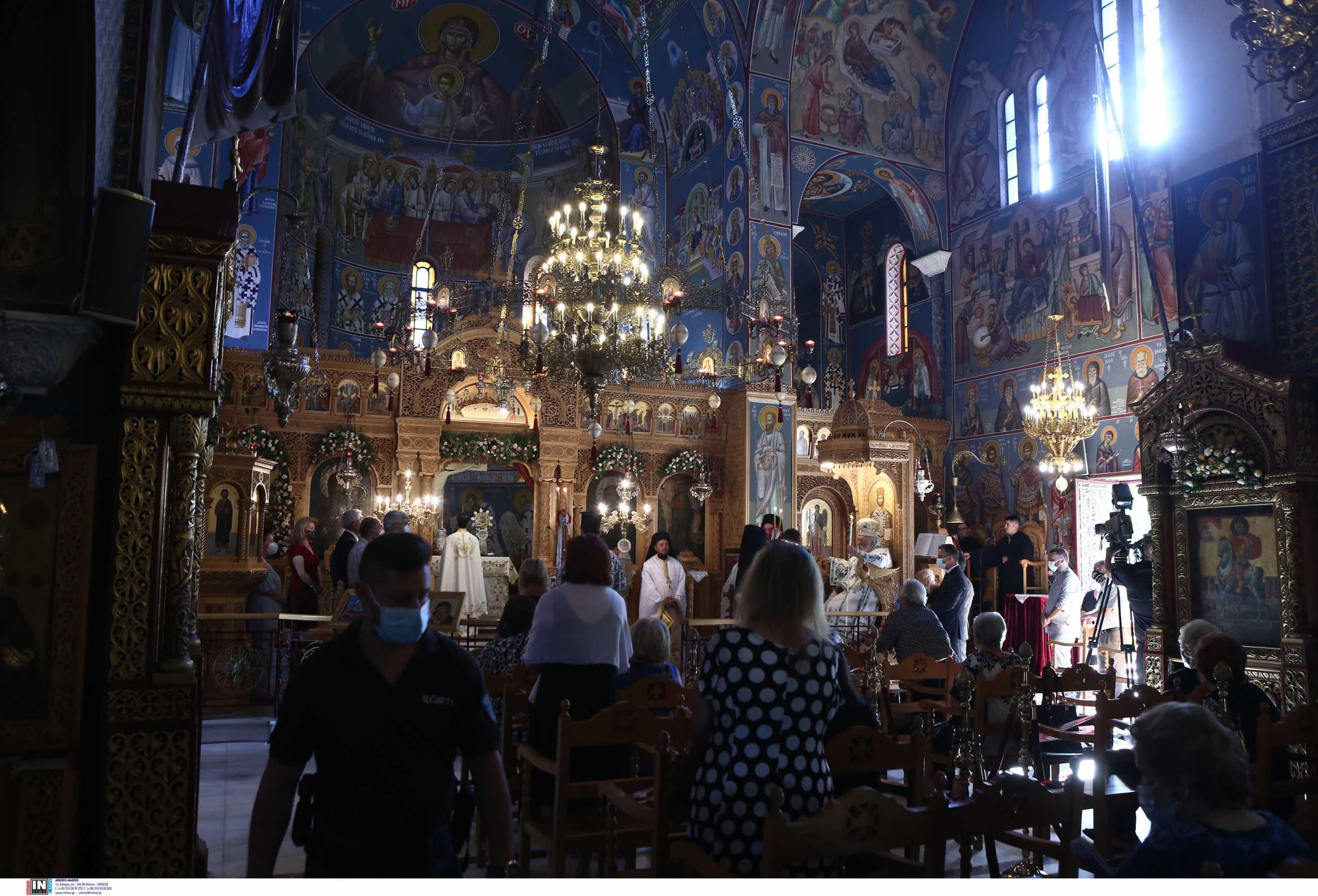 Εορτολόγιο: Ποιοι γιορτάζουν σήμερα 14 Σεπτεμβρίου – Η Ύψωση του Τιμίου Σταυρού