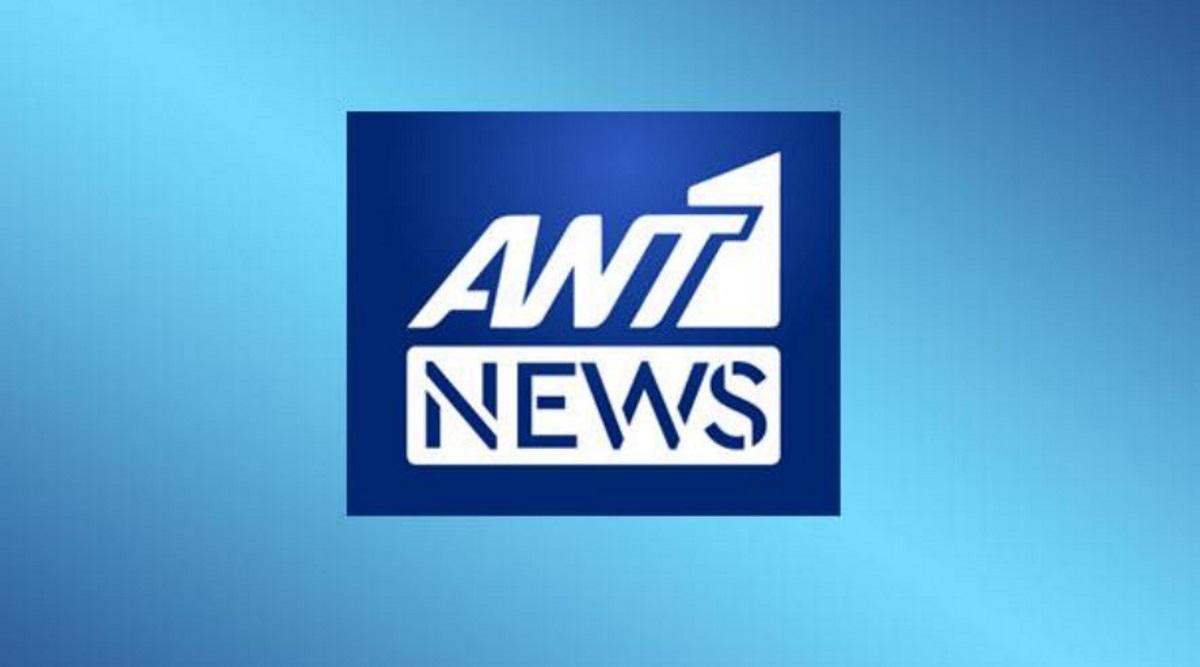 ΑΝΤ1: Κάνουν την ανατροπή με τα κεντρικά δελτία ειδήσεων