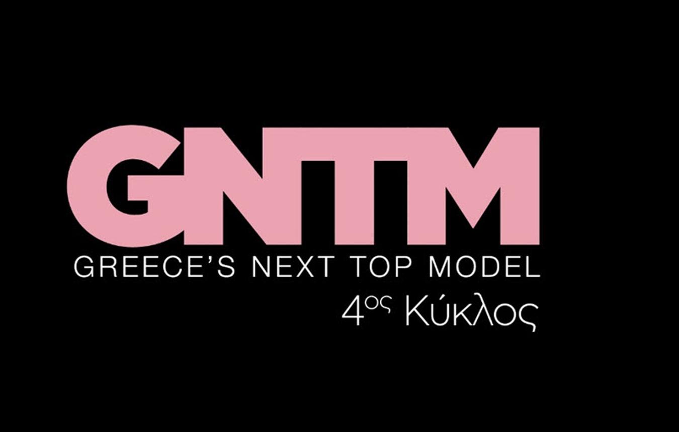 GNTM: «Κλείδωσε» η πρεμιέρα και οι μέρες προβολής