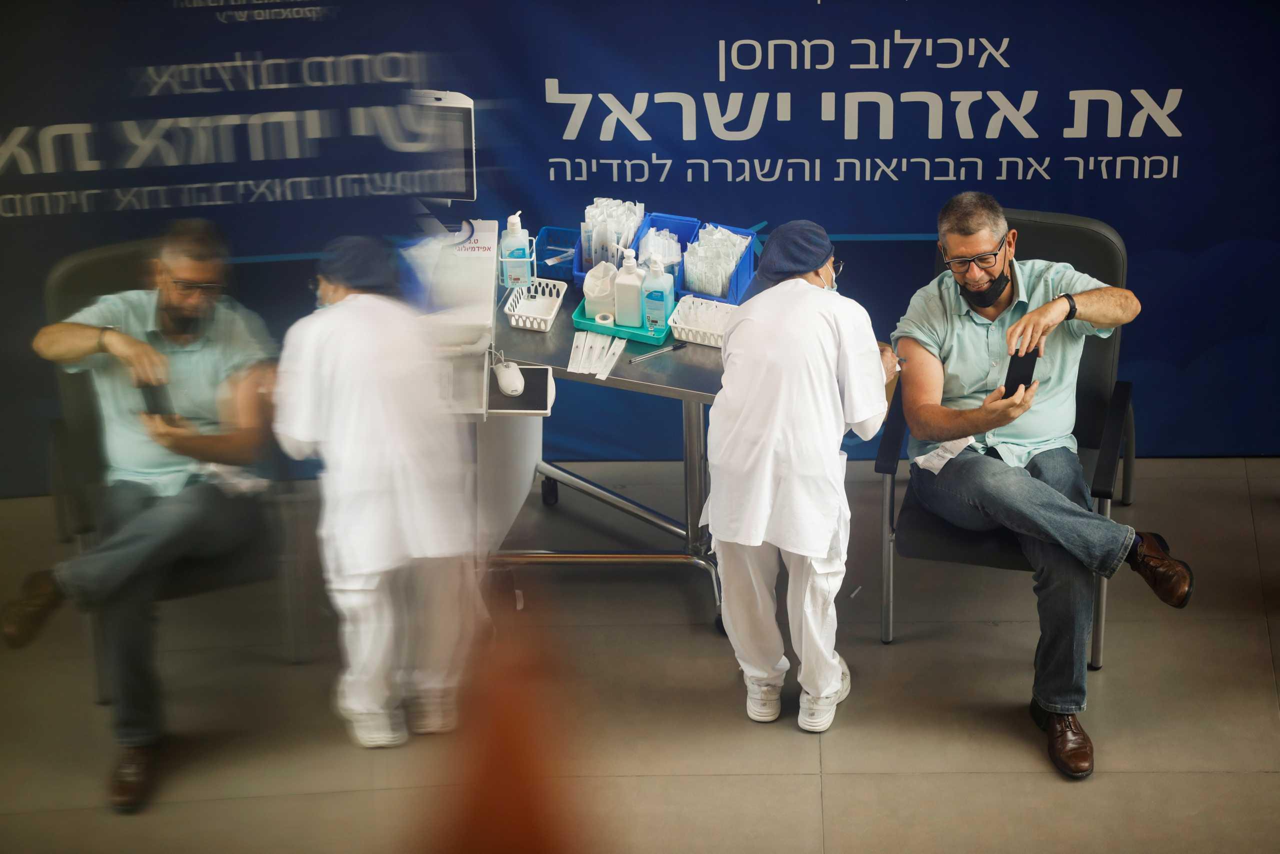 Κορονοϊός: Από 40 ετών θα κάνουν και τρίτη δόση εμβολίου στο Ισραήλ
