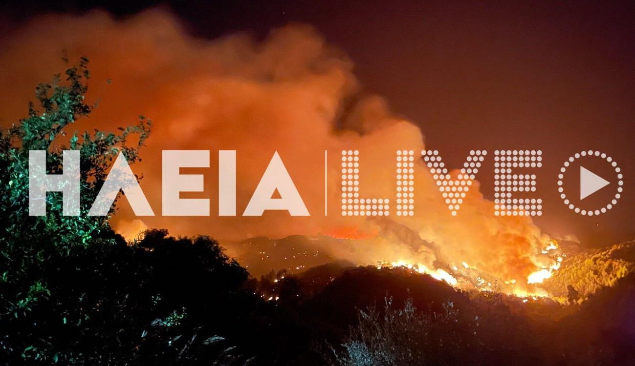 Ηλεία: Στο πόδι ο κόσμος σε Κολίρι και Λαμπέτι – Στις φλόγες η περιοχή
