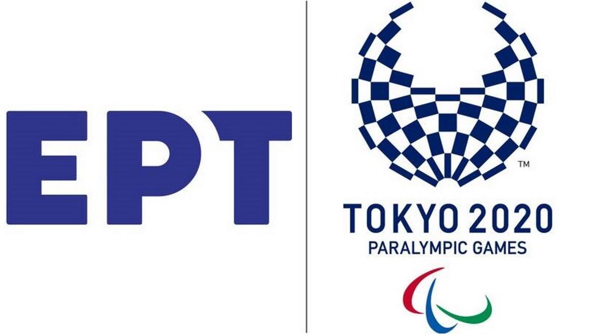 Οι Παραολυμπιακοί Αγώνες στην ΕΡΤ – Το πρόγραμμα των μεταδόσεων