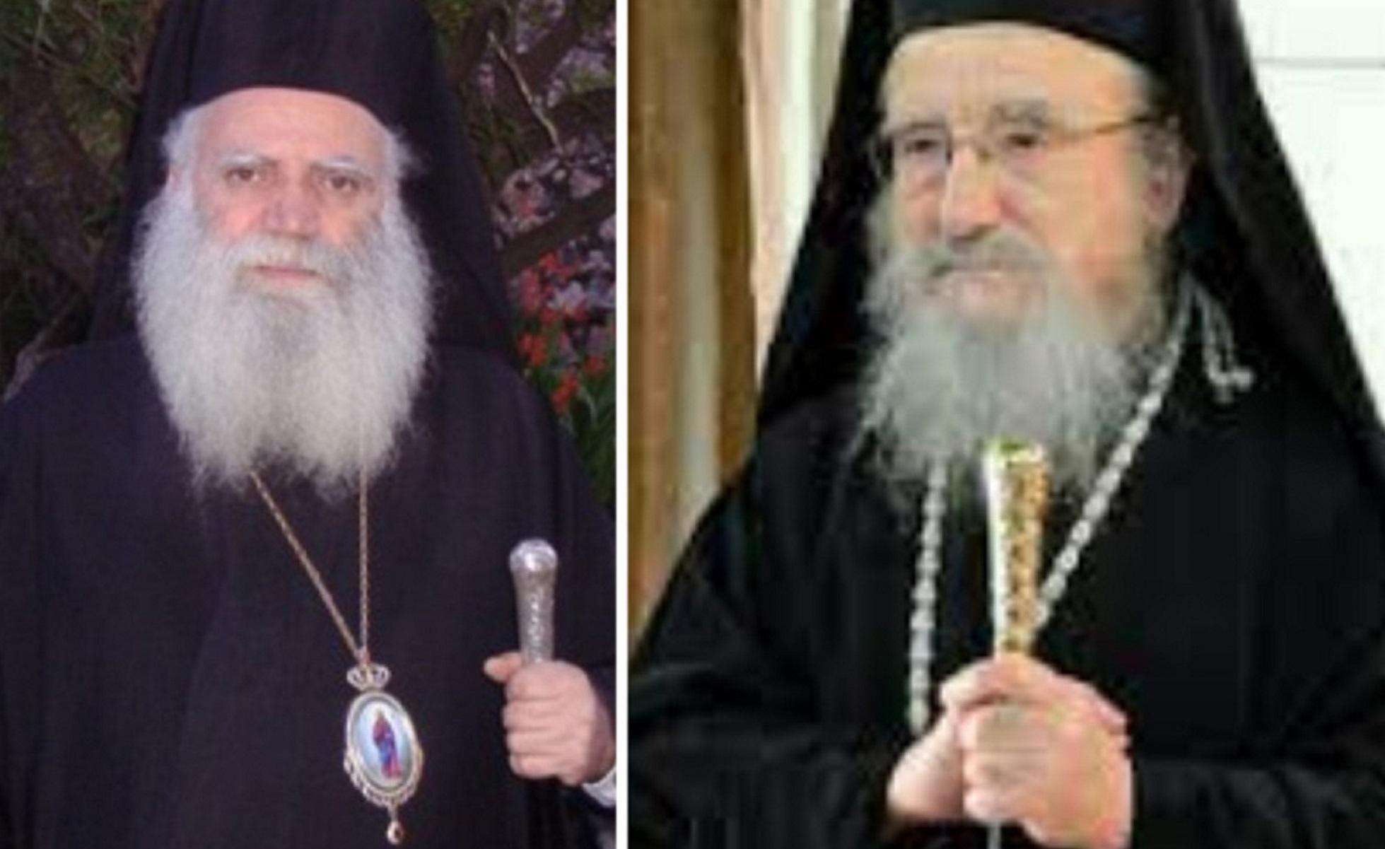 ΔΙΣ: Σε εκκλησιαστικούς ανακριτές παραπέμπονται οι Μητροπολίτες Αιτωλίας και Κυθήρων