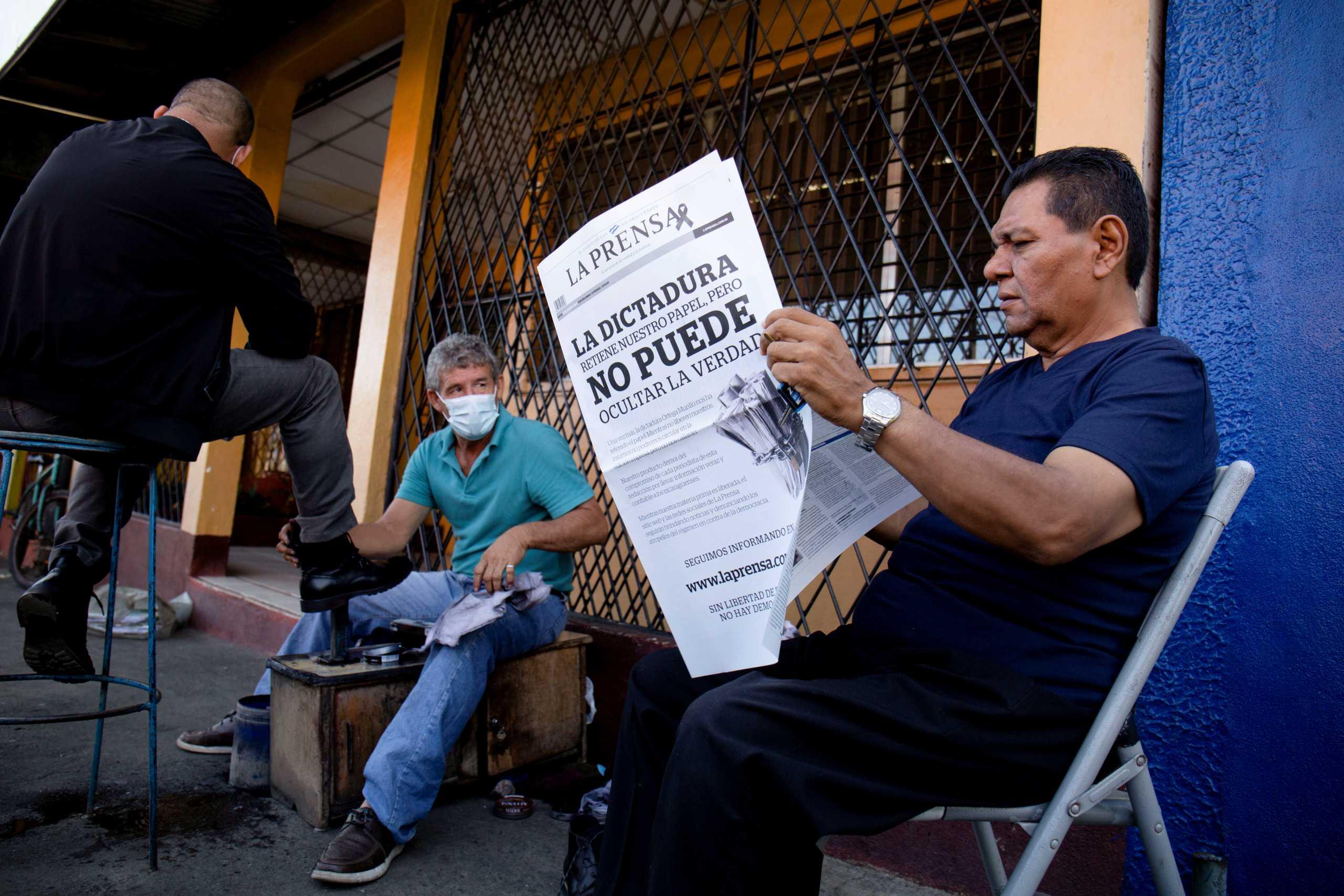 Νικαράγουα: Αντιπολιτευόμενη εφημερίδα αναστέλλει την έκδοσή της λόγω έλλειψης χαρτιού