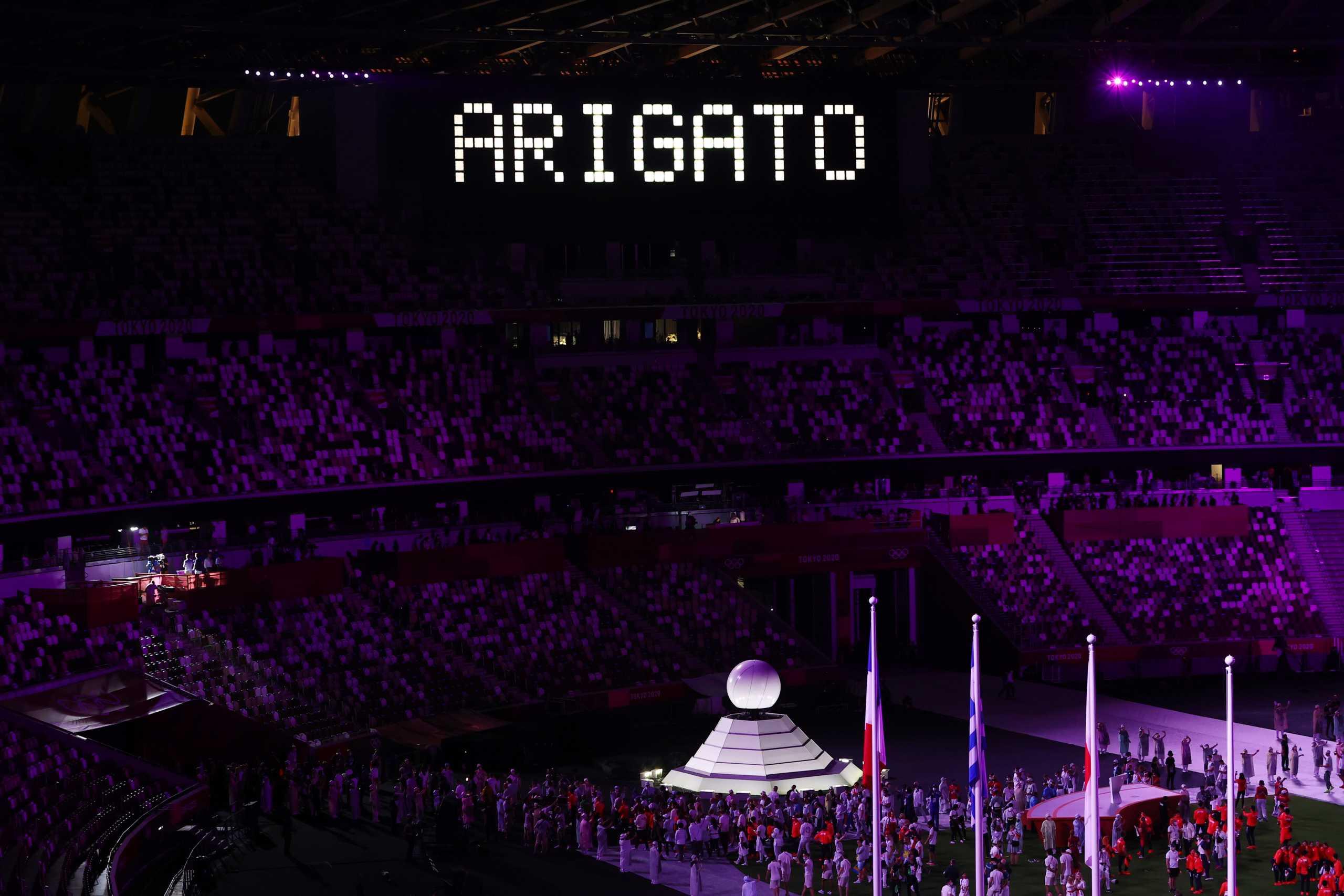 Ολυμπιακοί Αγώνες: «Arigato» από το Τόκιο – Η στιγμή που έσβησε η Ολυμπιακή Φλόγα