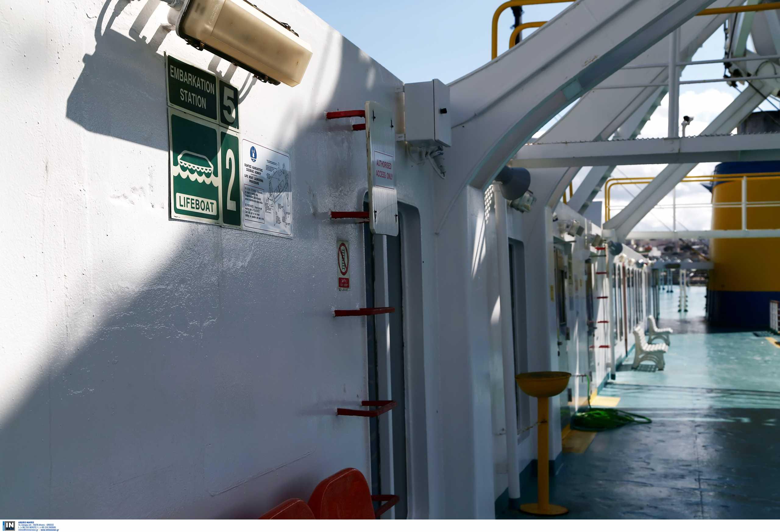 Κρήτη: Βλάβη μεσοπέλαγα σε πλοίο που εκτελούσε το δρομολόγιο από Σαντορίνη για Ηράκλειο