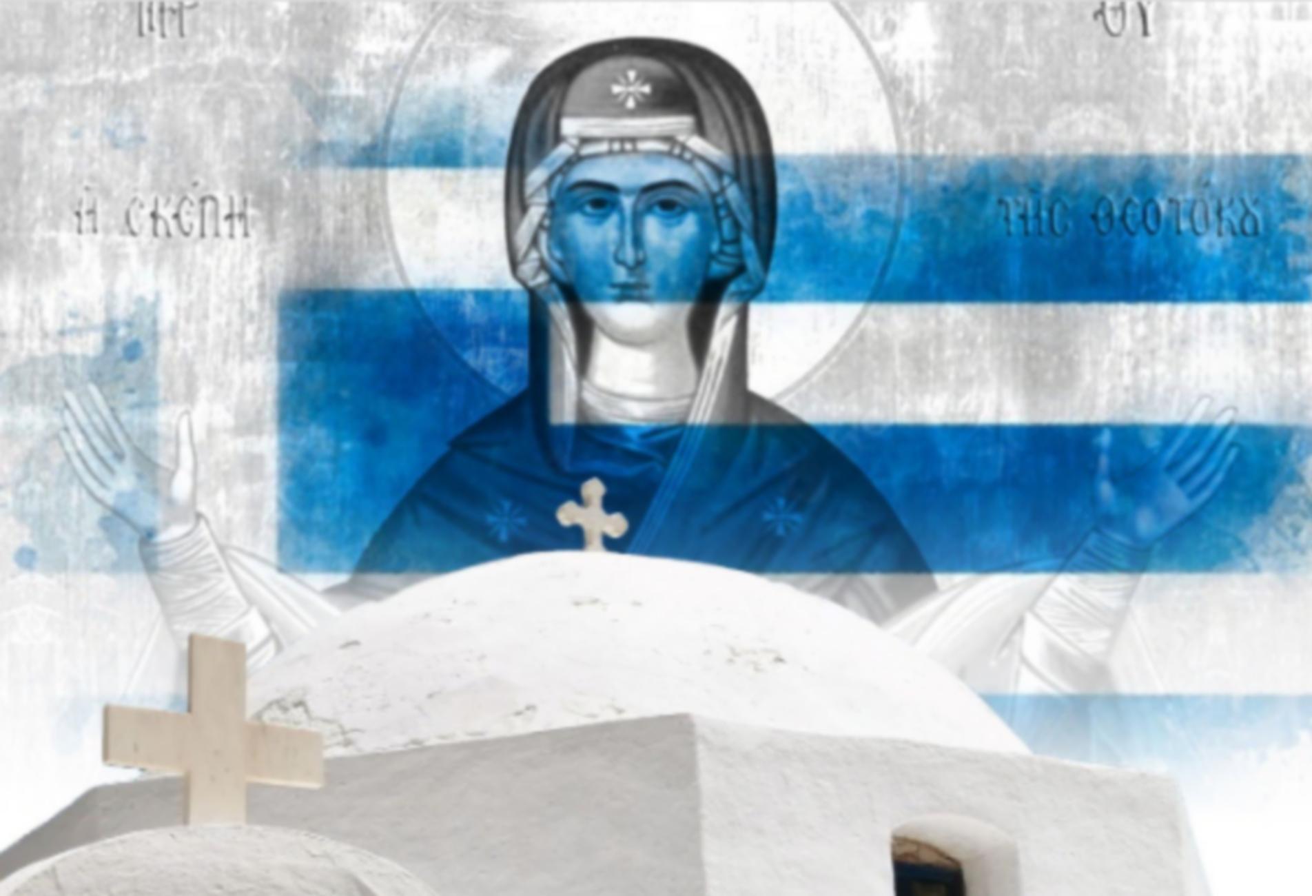 ΑΕΚ: Ανάρτηση με την Παναγία για τον Δεκαπενταύγουστο