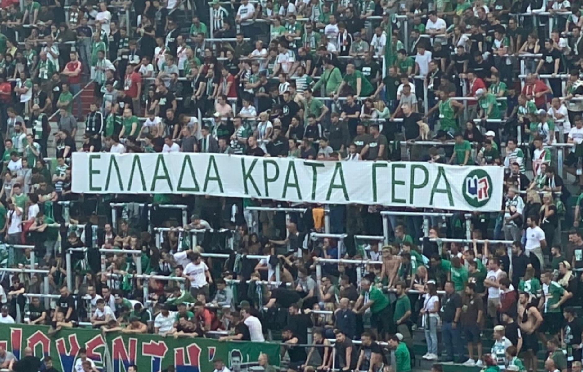 Μήνυμα στήριξης από τους οπαδούς της Ραπίντ Βιέννης: «Ελλάδα, κράτα γερά»
