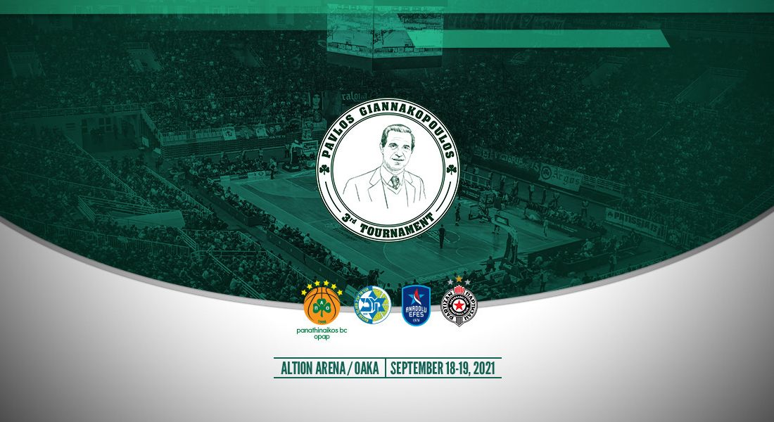 Παναθηναϊκός: 18 και 19 Σεπτεμβρίου στο ΟΑΚΑ το τουρνουά «Παύλος Γιαννακόπουλος»
