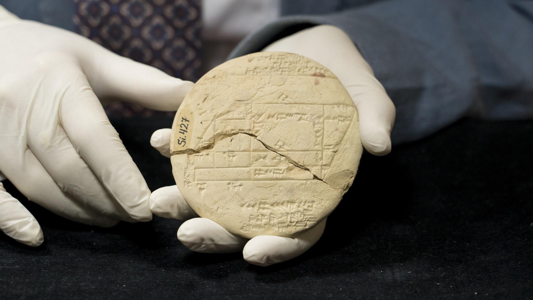 Ιδού το αρχαιότερο δείγμα εφαρμοσμένης γεωμετρίας