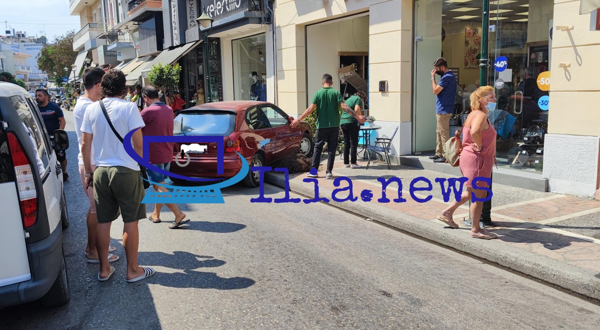 Αμαλιάδα: Αυτοκίνητο «μπούκαρε» σε μαγαζί