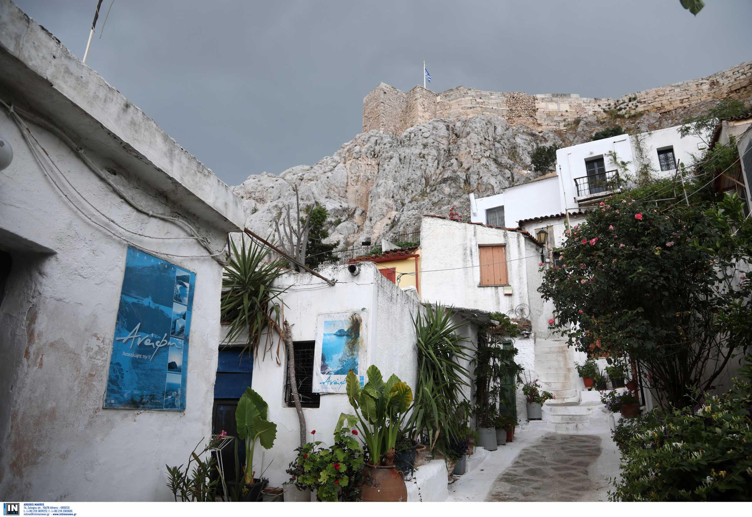 Αναφιώτικα: Πέντε πράγματα που δεν ξέρατε για την ιστορική γειτονιά της Αθήνας