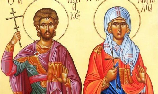 Ποιοι ήταν οι Άγιοι Ανδριανός και Ναταλία που γιορτάζουν σήμερα;