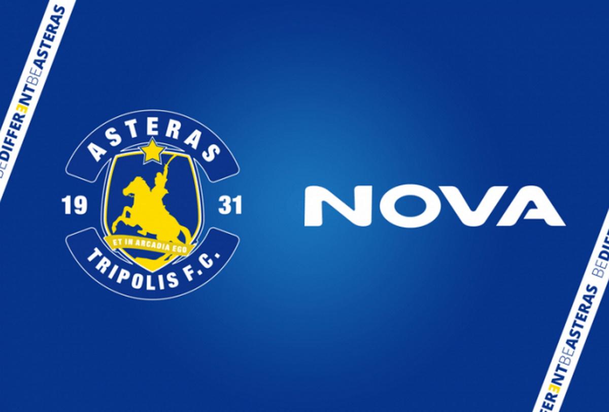 Ο Αστέρας Τρίπολης ανακοίνωσε τη συμφωνία του με τη Nova