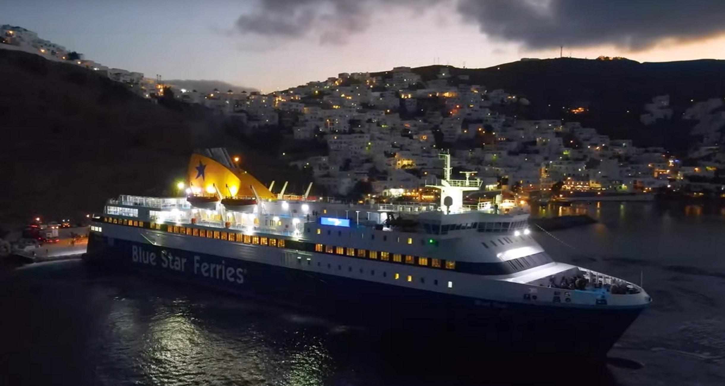 Αστυπάλαια: Δείτε την εντυπωσιακή μανούβρα του Blue Star Chios στη σκιά του περίφημου κάστρου