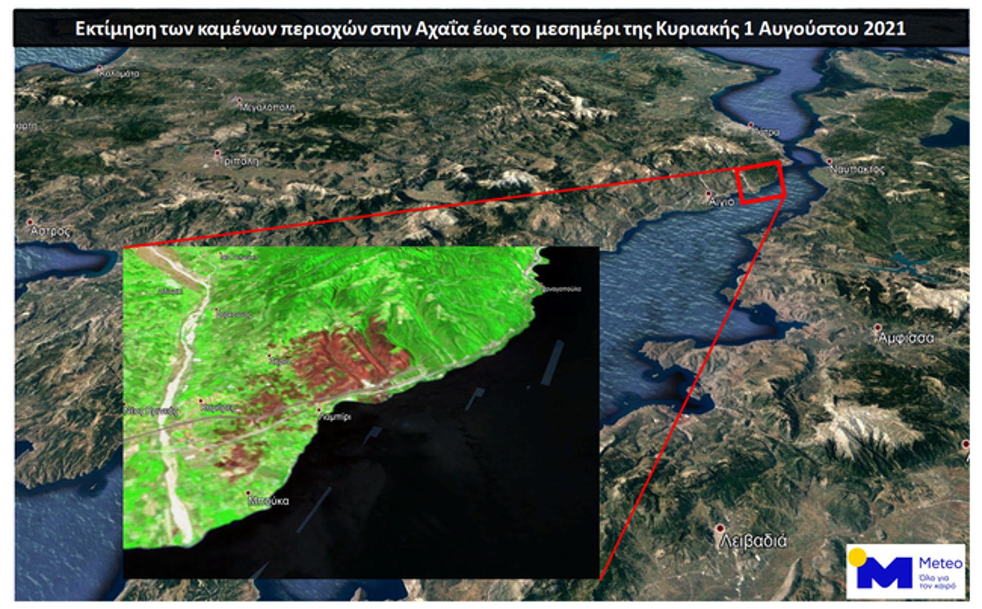 Αχαΐα: Στάχτη πάνω από 3.000 στρέμματα από την καταστροφική φωτιά
