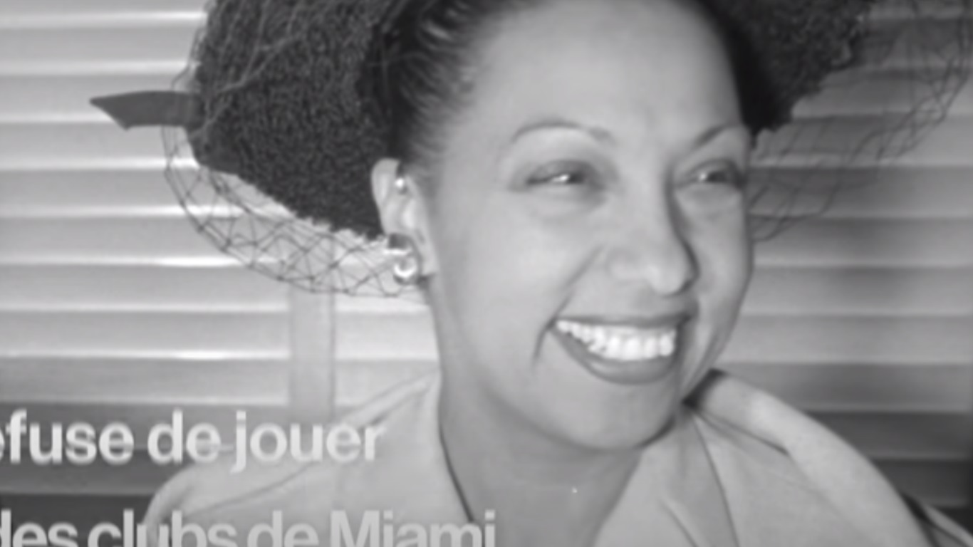 Ζοζεφίν Μπέικερ: Η πρώτη μαύρη γυναίκα που θα ταφεί στο Πάνθεον