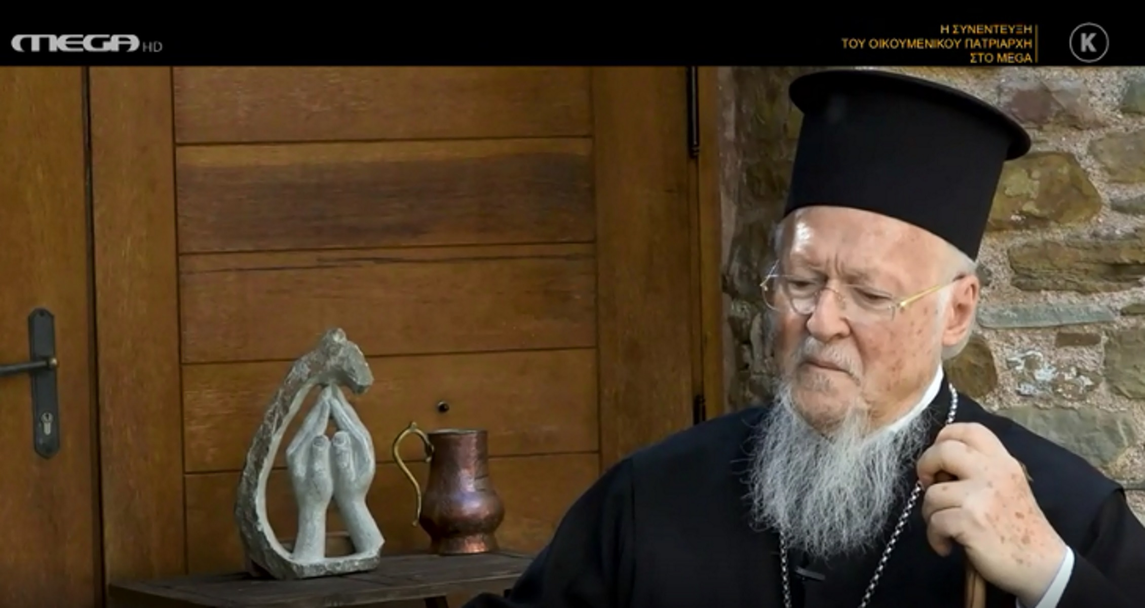 Οικουμενικός Πατριάρχης Βαρθολομαίος: Υφιστάμεθα όλες τις συνέπειες των διωγμών που έγιναν εις βάρος της ομογενείας