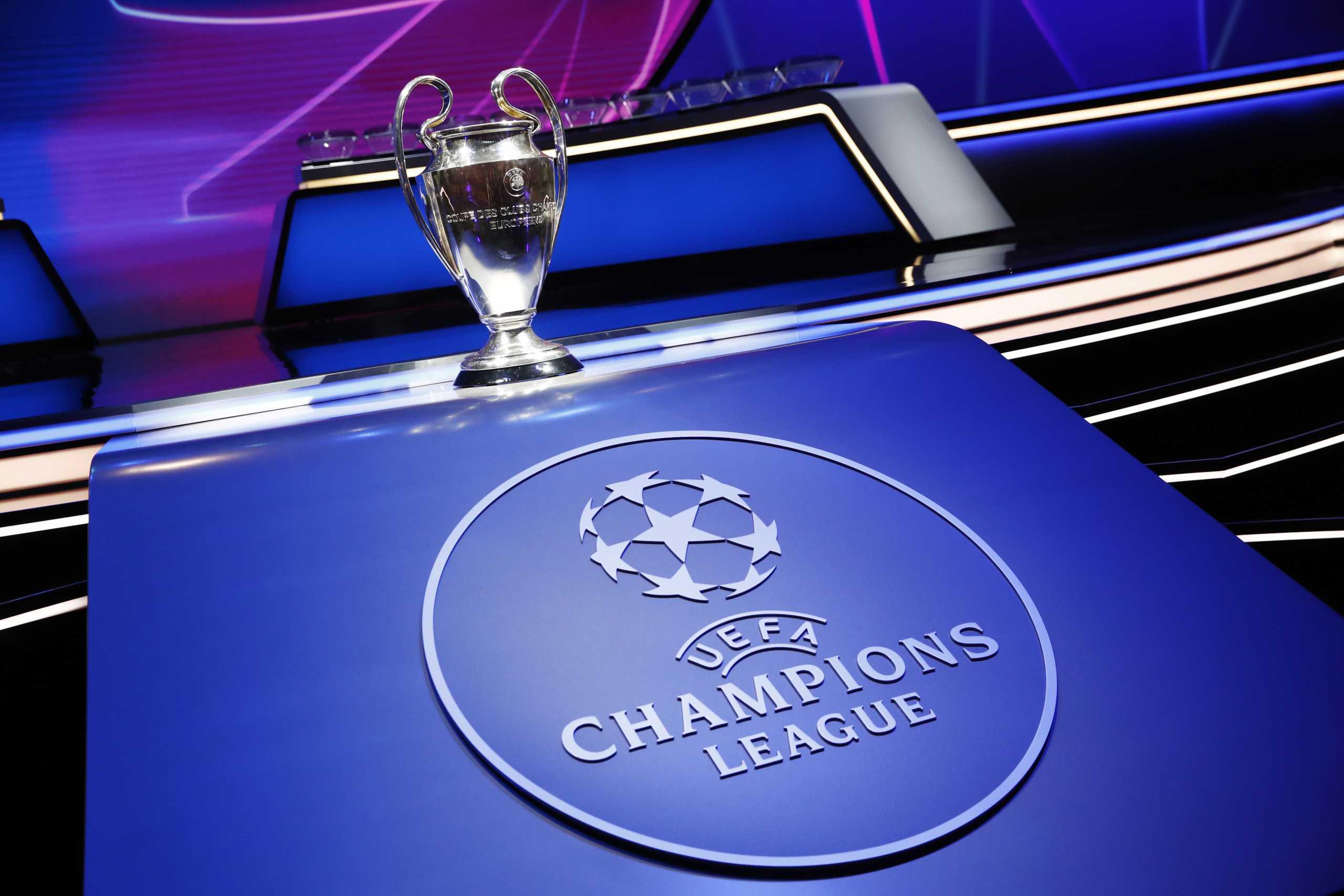 Κλήρωση Champions League LIVE