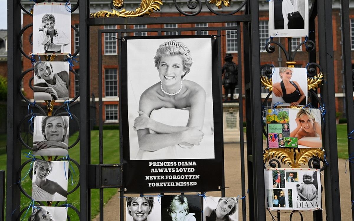 Πριγκίπισσα Νταϊάνα: 24 χρόνια από το θάνατό της
