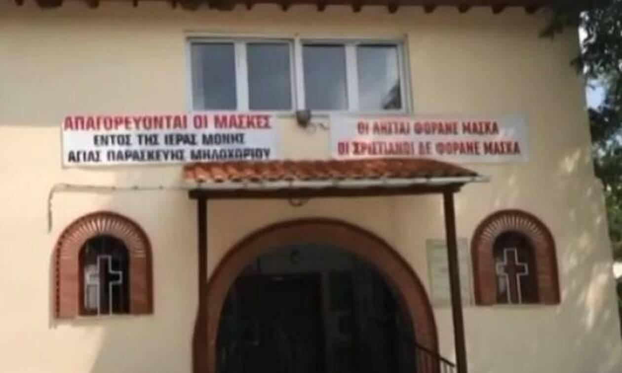 Μητροπολίτης Εορδαίας στο newsit.gr για το μοναστήρι που απαγορεύει τις μάσκες: «Σήκωσαν επανάσταση και δεν ακούν κανέναν»
