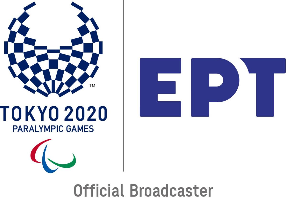 Ξεκινούν οι Παραολυμπιακοί Αγώνες – Όλο το πρόγραμμα των μεταδόσεων