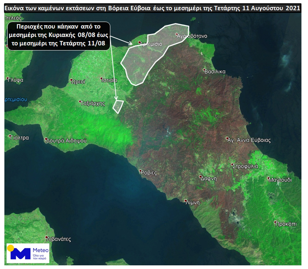 Φωτιά στην Εύβοια: Κάηκαν πάνω από 510.000 στρέμματα – Εικόνα από δορυφόρο