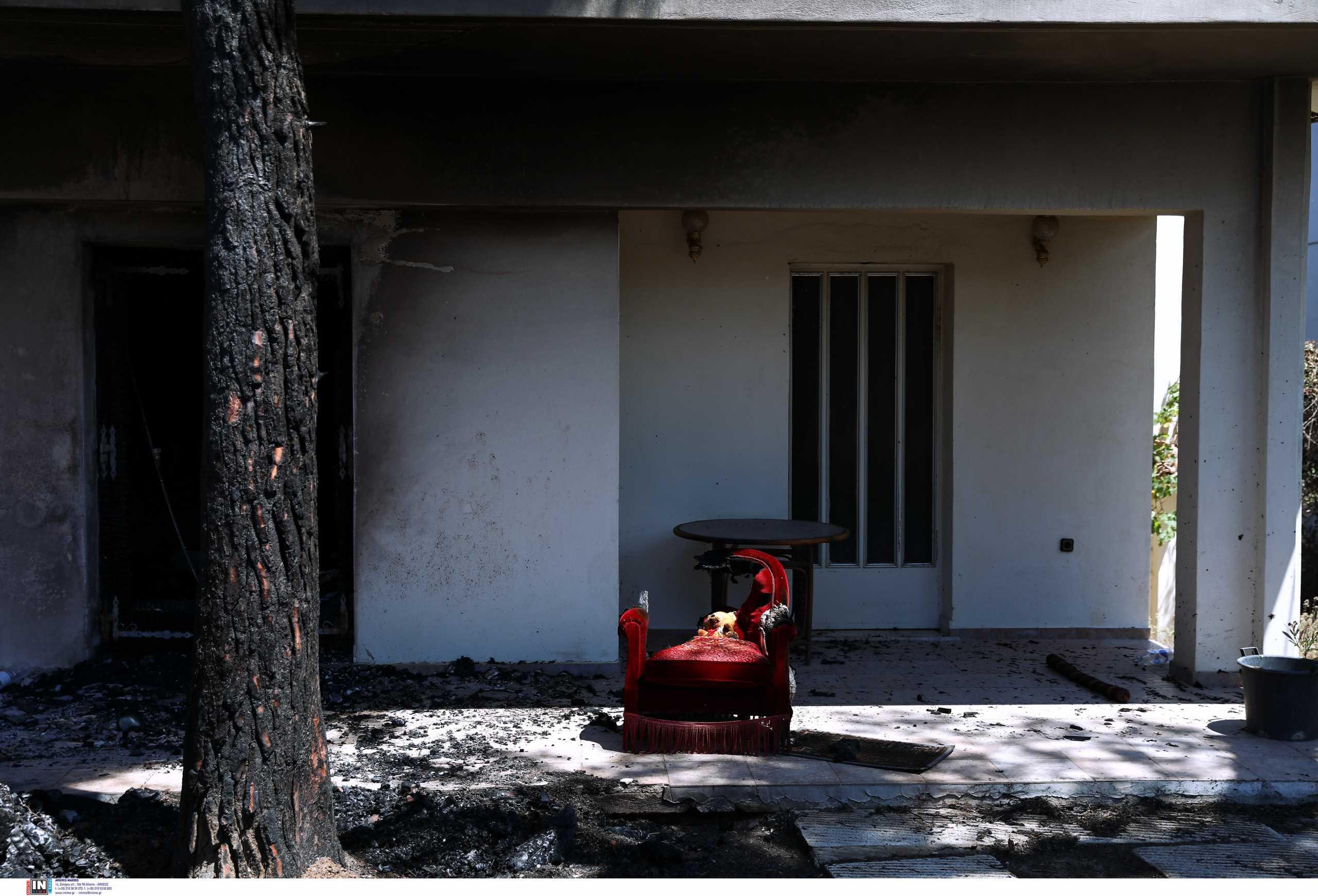 arogi.gov.gr: Αυτοί οι πυρόπληκτοι αποζημιώθηκαν ήδη – Κάθε Τρίτη και Παρασκευή οι πληρωμές