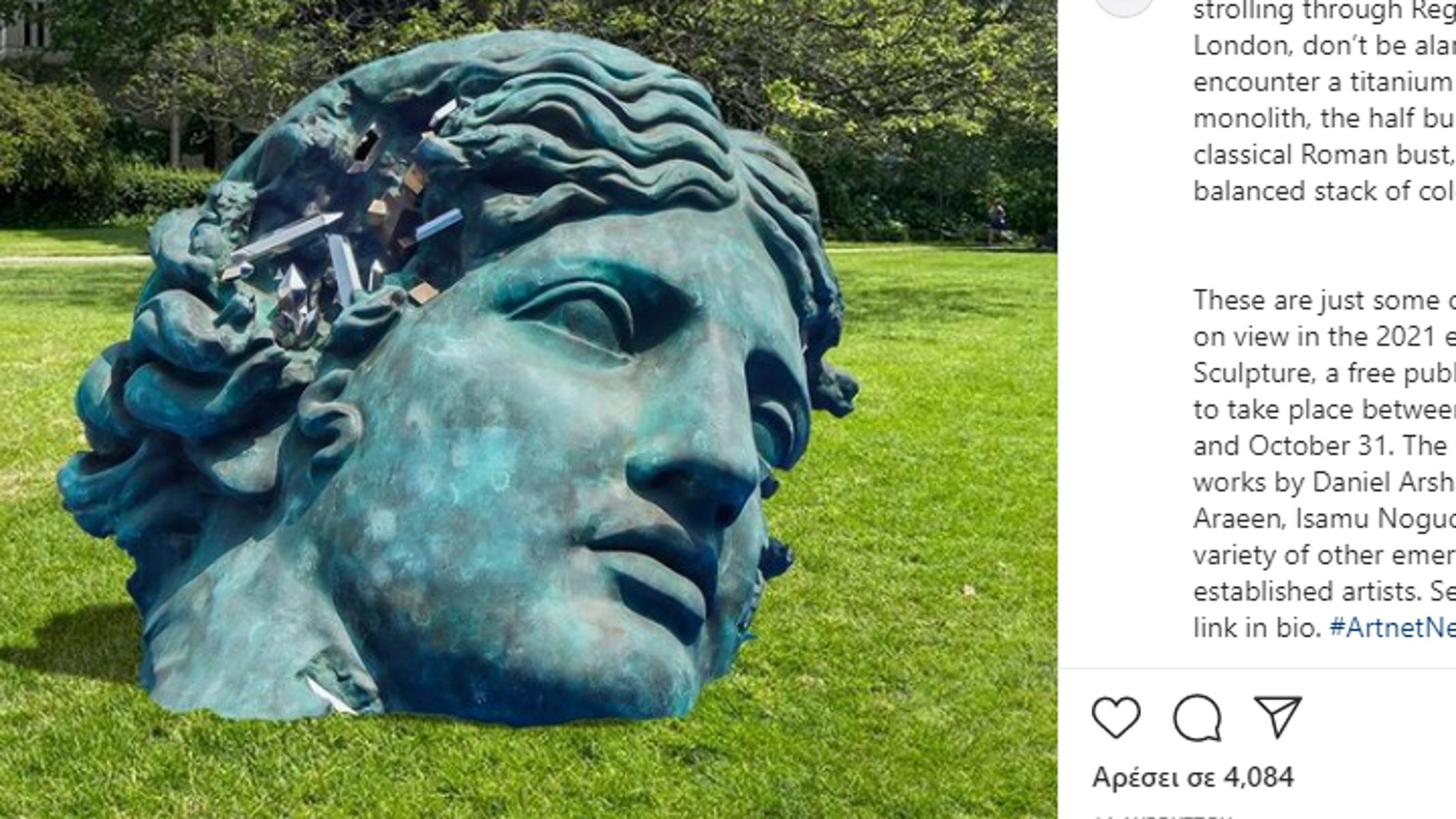 Frieze Sculpture: Τον Σεπτέμβριο ξανά στην καρδιά του Λονδίνου