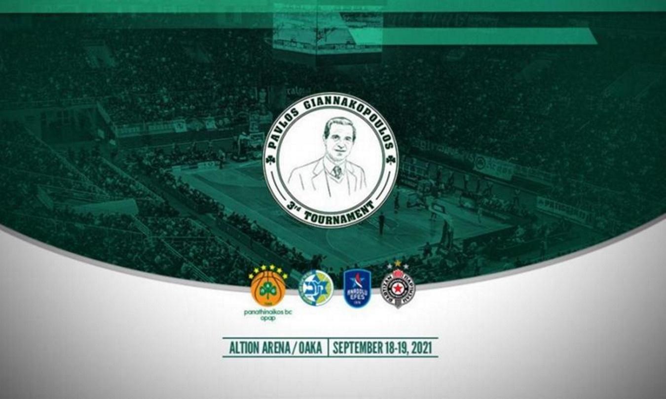 Παναθηναϊκός: Τα εισιτήρια του τουρνουά «Παύλος Γιαννακόπουλος»