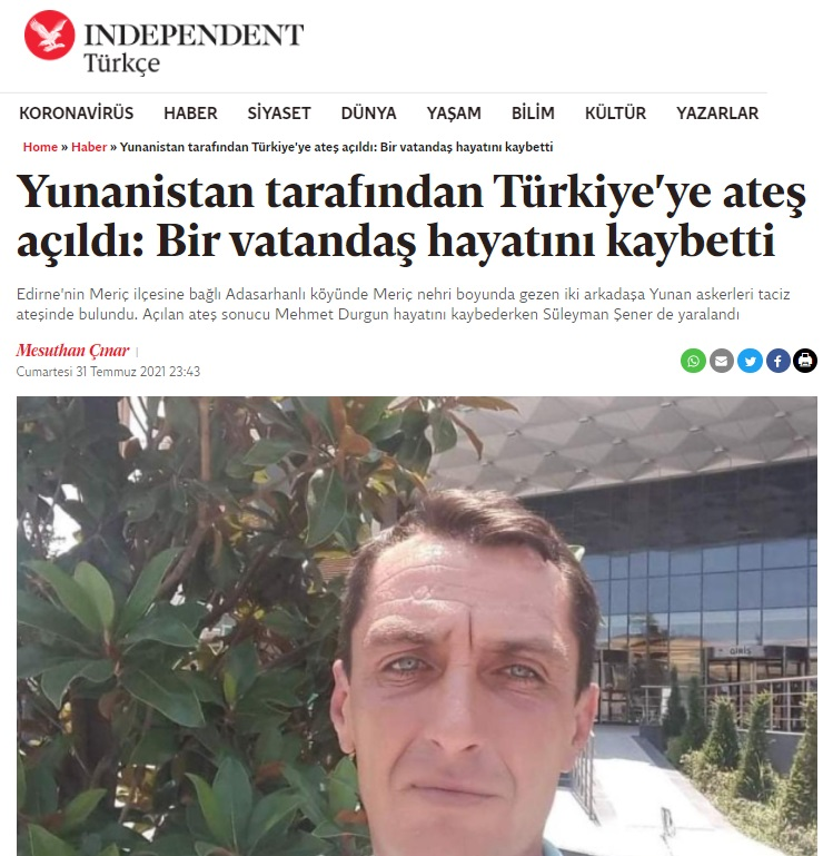 independent tr