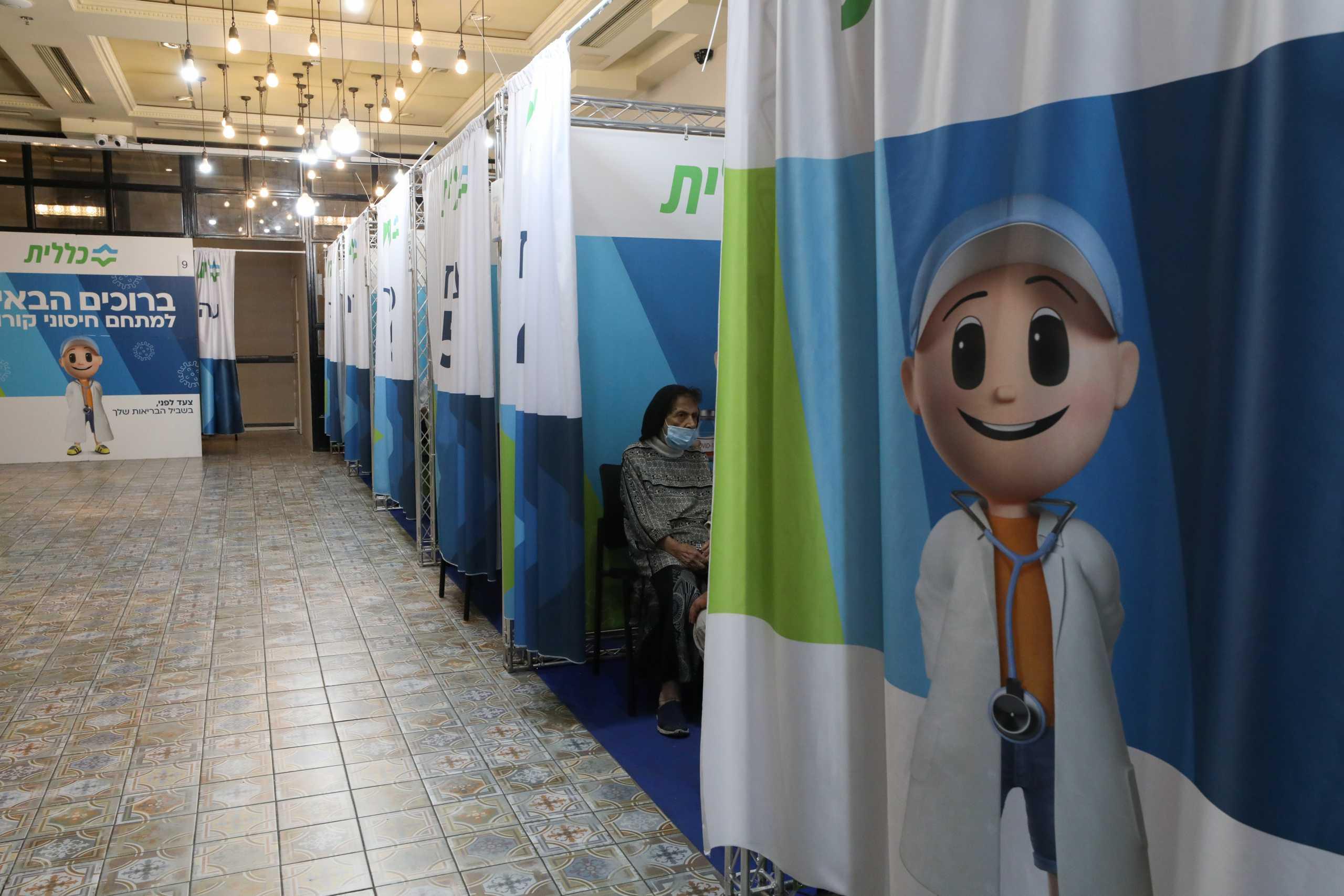 Κορονοϊός: Το Ισραήλ εγκαθιστά εγκαθιστά κέντρα εμβολιασμού στα σχολεία – Πώς θα εμβολιάζονται οι μαθητές