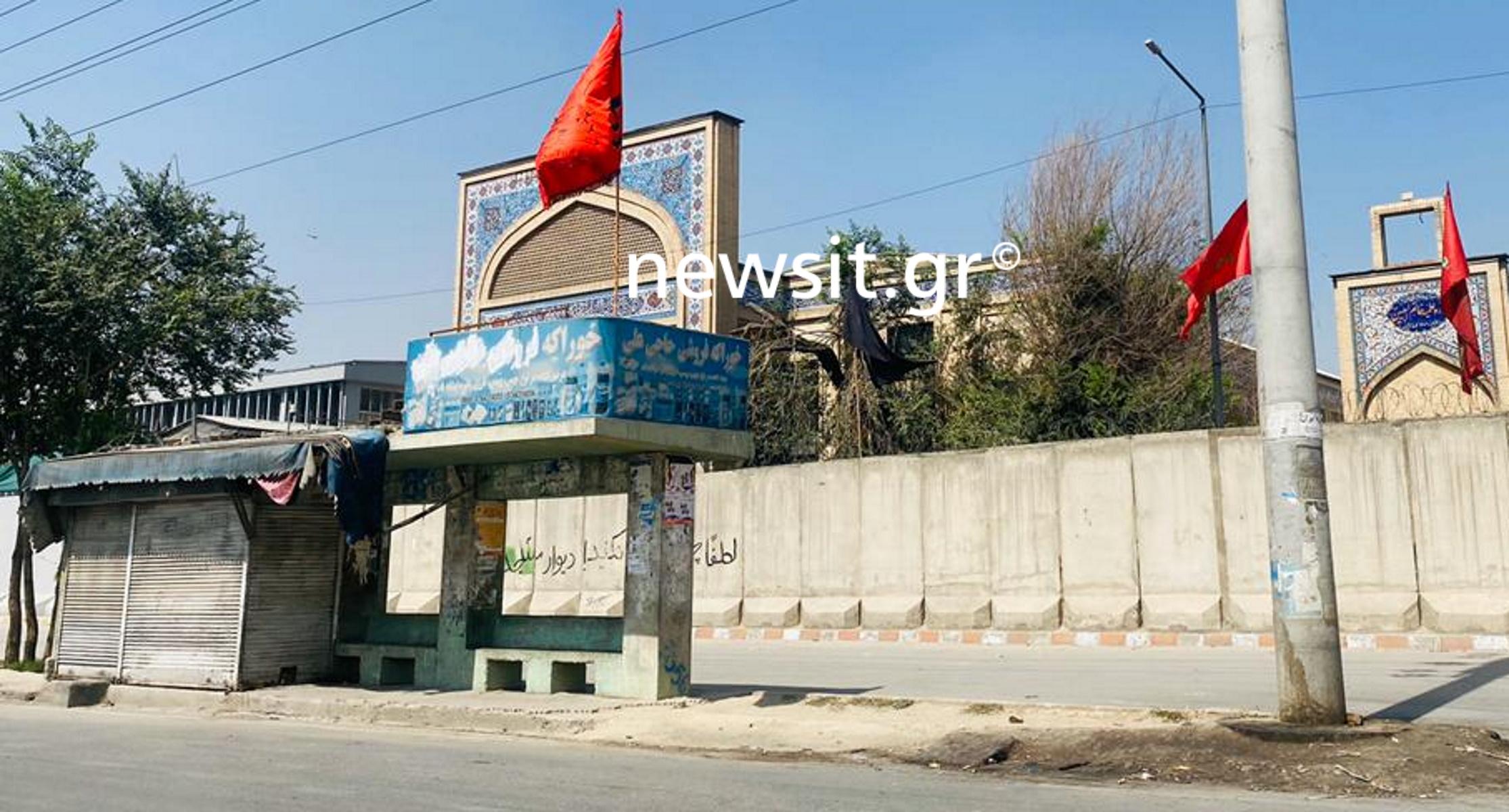 Το newsit.gr στην Καμπούλ – Στην πρωτεύουσα του Αφγανιστάν φωλιάζει μόνο φόβος
