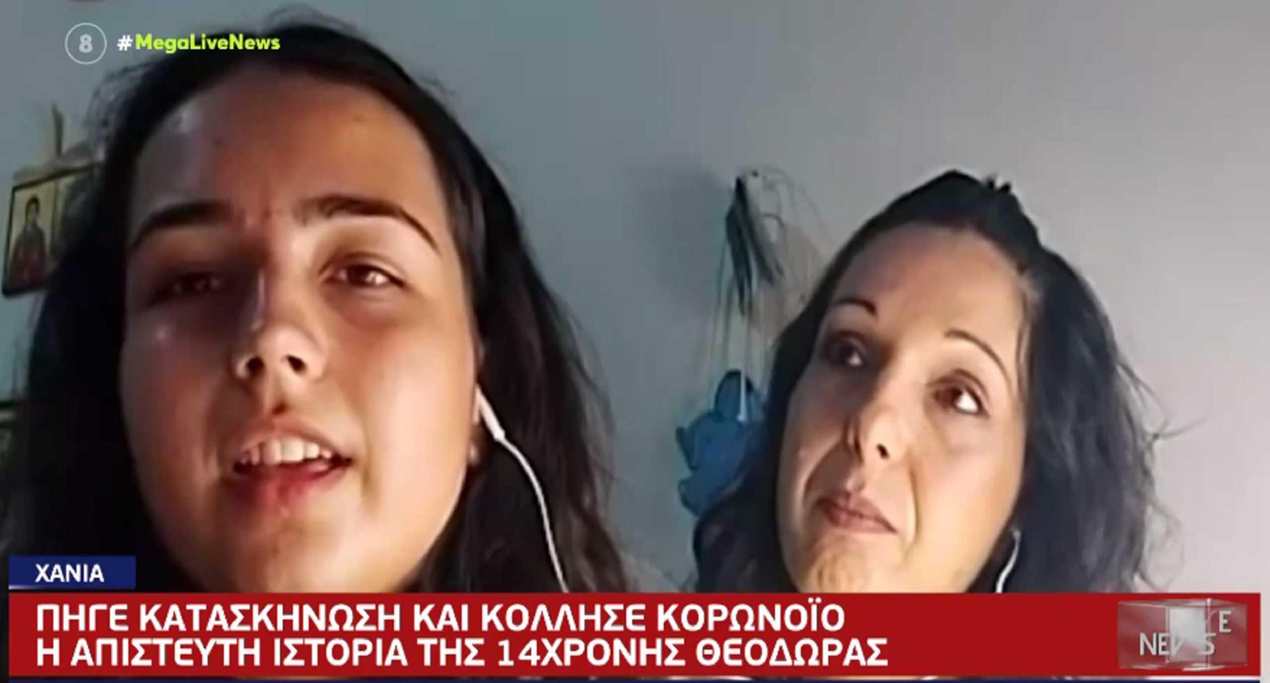 Κορονοϊός: «Πως κόλλησα τη μετάλλαξη Δέλτα» – Τι λέει στο Live News η 14χρονη που νόσησε στην κατασκήνωση
