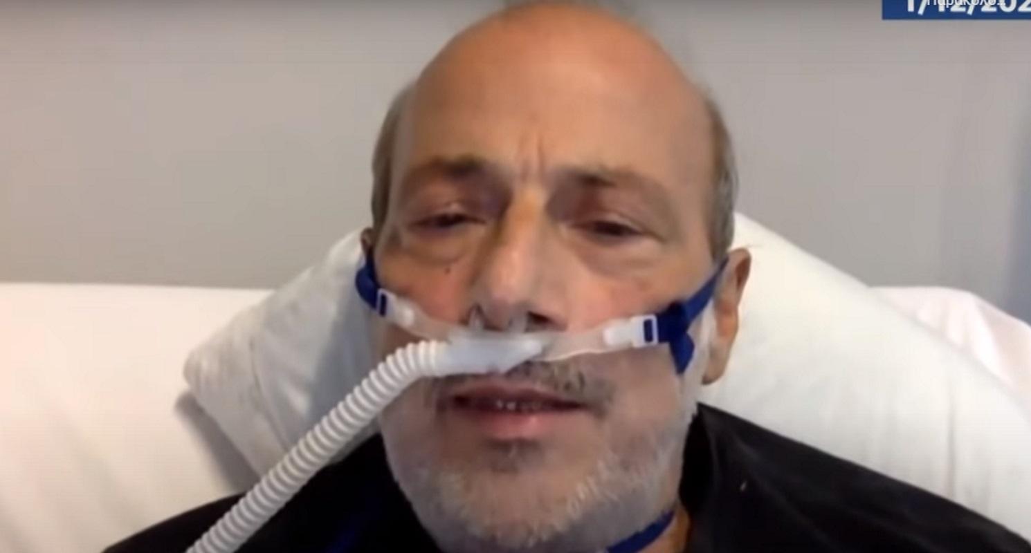 Κορονοϊός: Νικητής μετά από ενάμιση μήνα στην εντατική καθηγητής καρδιολογίας – «Είδα τον χάρο με τα μάτια μου»