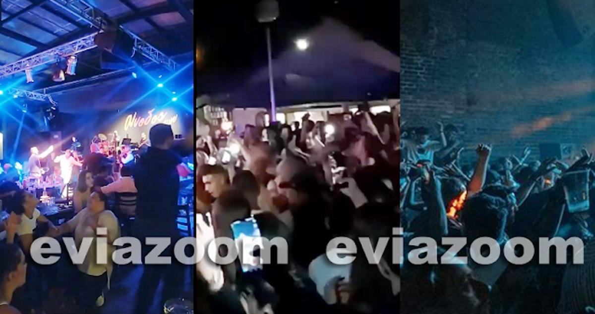 Χαλκίδα: Πανικός σε γνωστά night clubs – Ζητάν κινητά στην είσοδο για να μην ανεβαίνουν stories