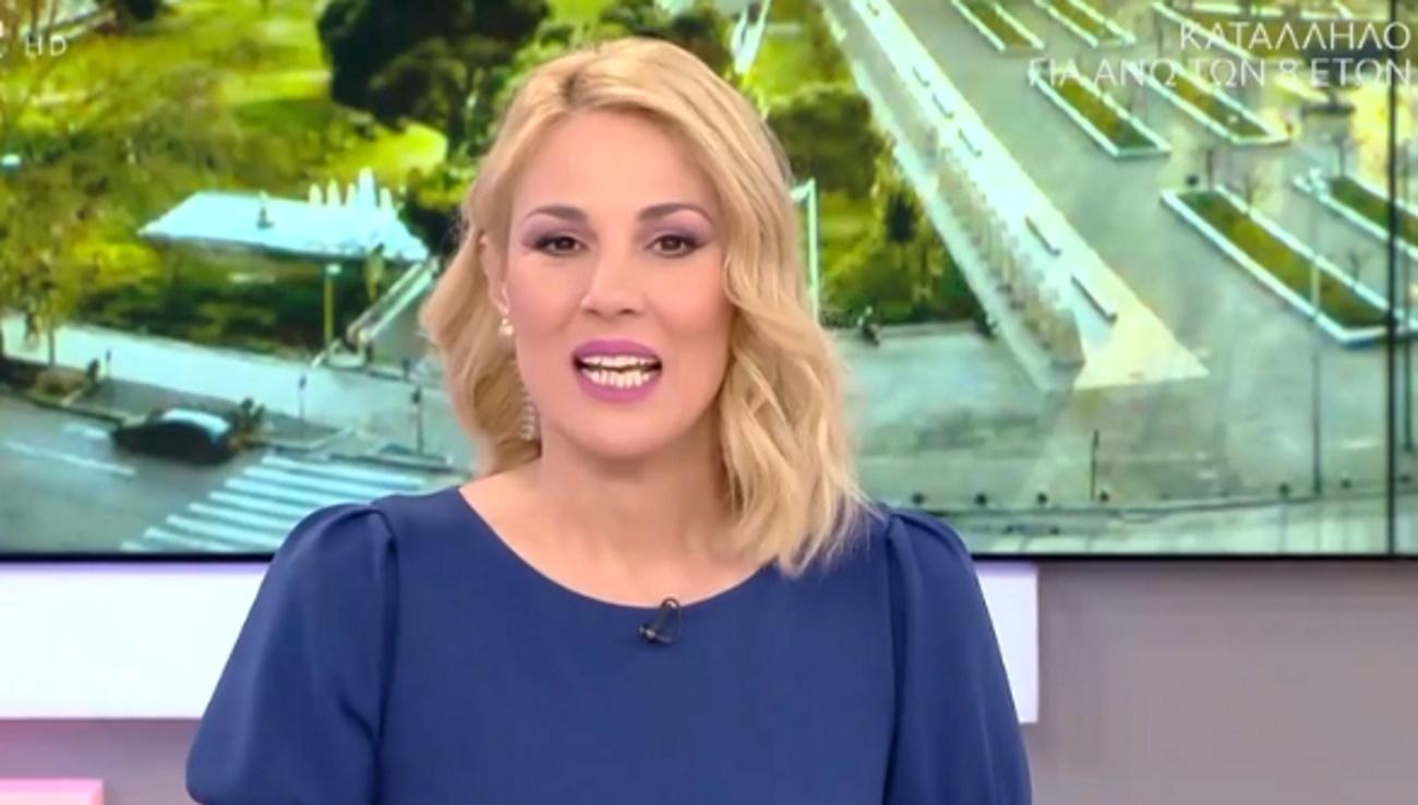 Η Ντόρα Κουτροκόη ανακοίνωσε την αποχώρηση της από το OPEN