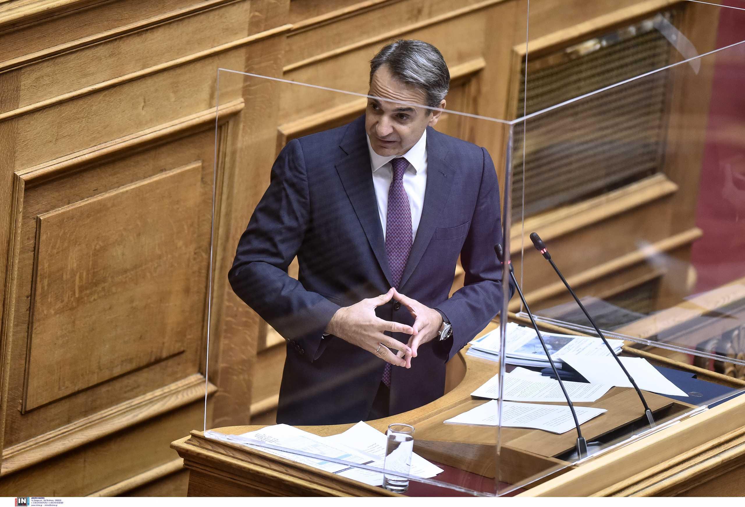 Η συζήτηση στην Βουλή για τις φωτιές σε επίπεδο πολιτικών αρχηγών