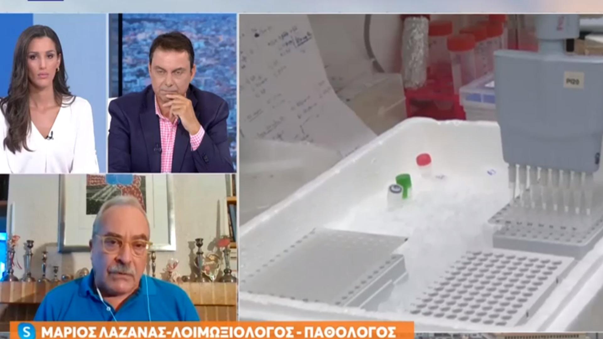 Μάριος Λαζανάς: Δέχομαι απειλές από αντιεμβολιαστές
