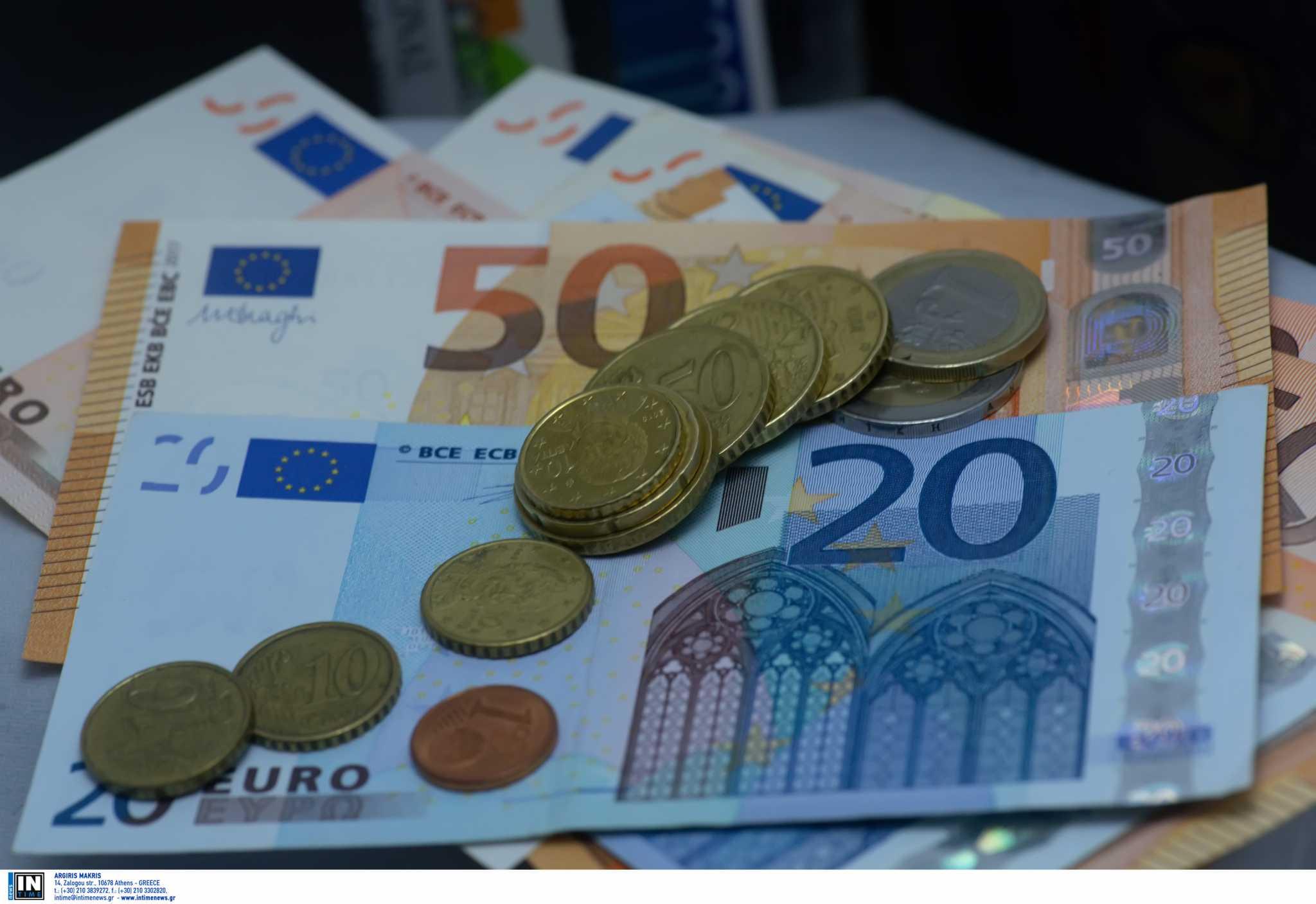 Πρόγραμμα ΣΥΝ-ΕΡΓΑΣΙΑ: Πότε θα γίνουν οι πληρωμές του Ιουλίου