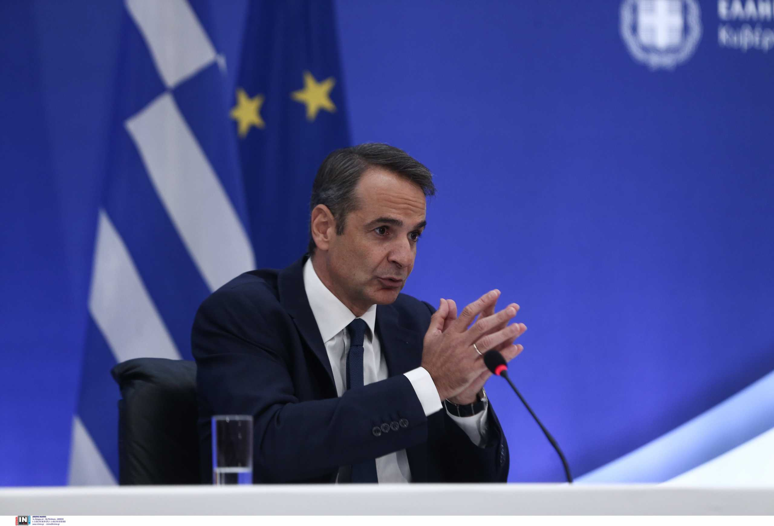 Κυριάκος Μητσοτάκης: Η ερώτηση του newsit.gr στην συνέντευξη Τύπου για τις φωτιές