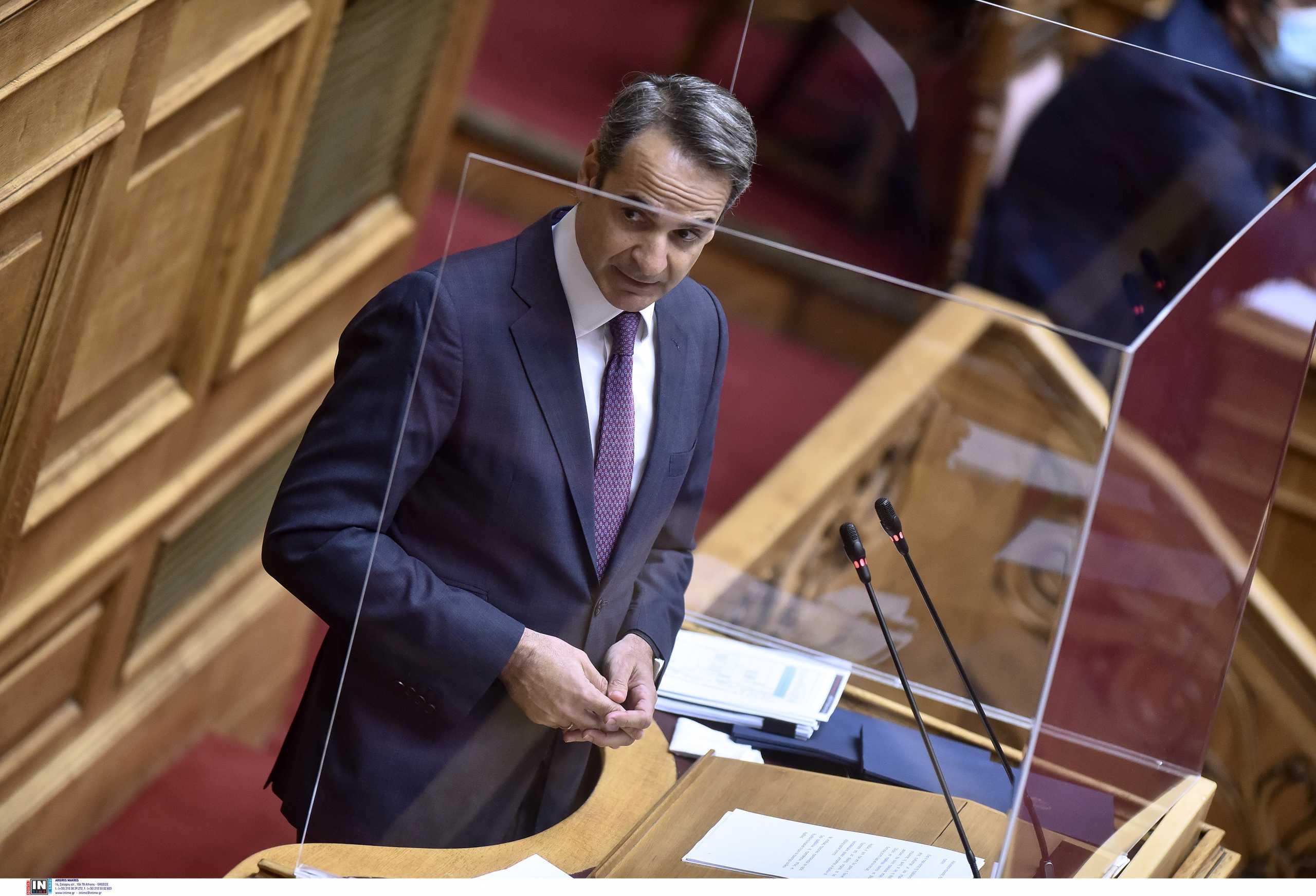 Βουλή: Η δευτερολογία του πρωθυπουργού Κυριάκου Μητσοτάκη για τις φωτιές