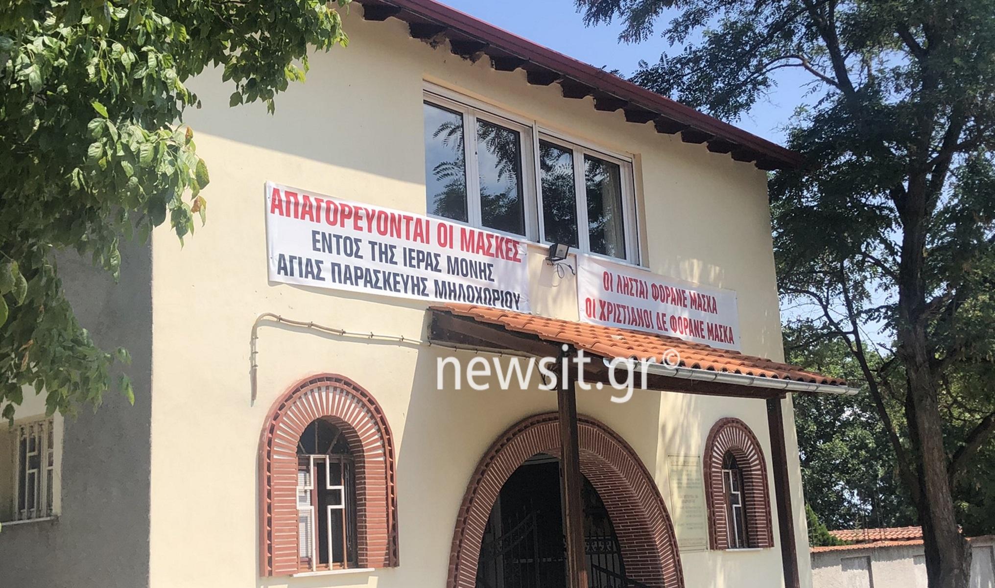 Κορονοϊός – Κοζάνη: Στο newsit o ηγούμενος του μοναστηριού που απαγόρευσε τις μάσκες