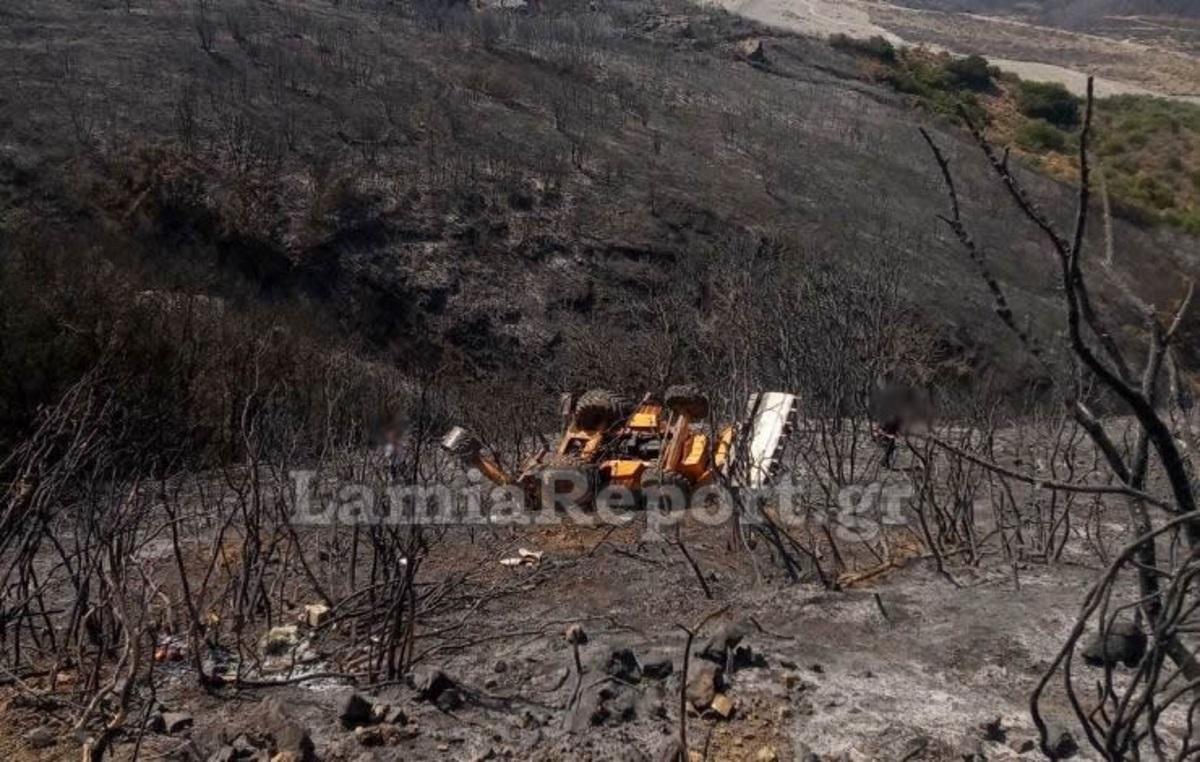 Φωκίδα: Μπουλντόζα που επιχειρούσε στην περιοχή της πυρκαγιάς έπεσε σε γκρεμό – Εγκλωβίστηκε ο χειριστής