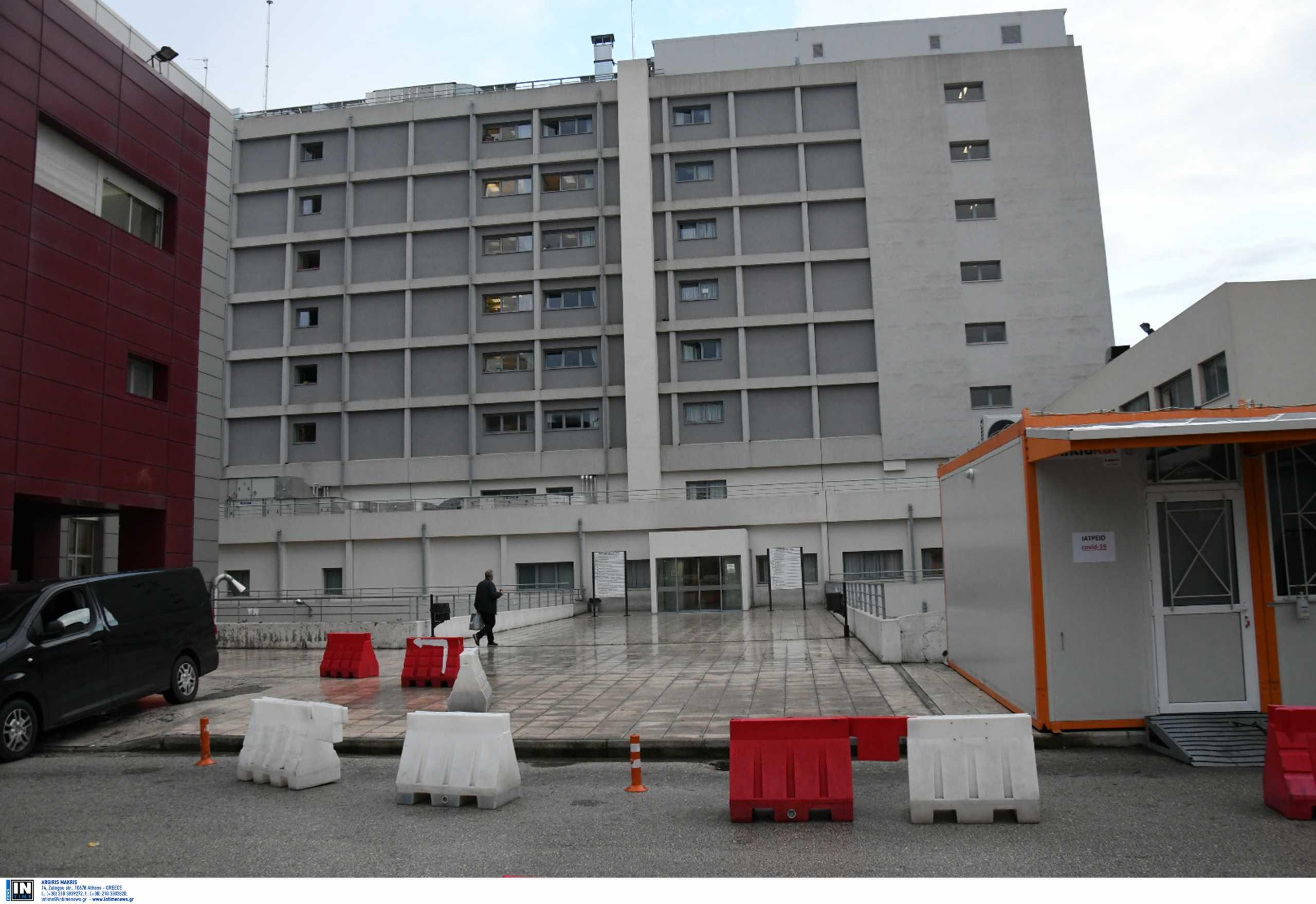 Πάτρα: Καταλήψεις στα νοσοκομεία του Ρίου και στο «Άγιος Ανδρέας» για τους υποχρεωτικούς εμβολιασμούς