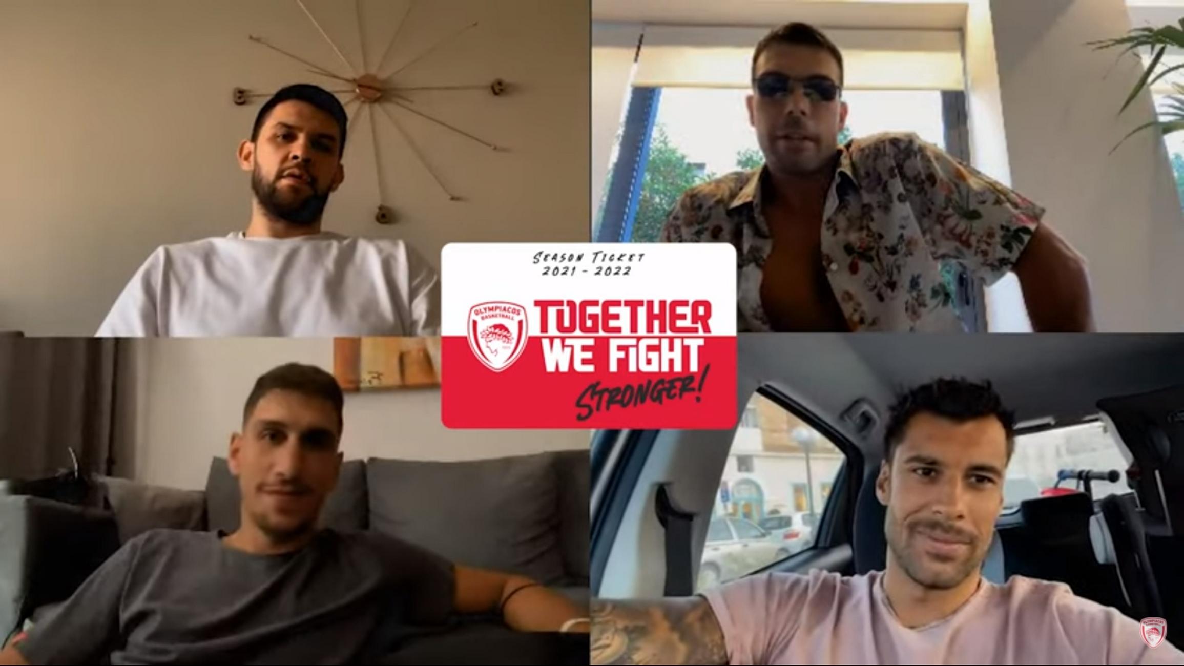ΚΑΕ Ολυμπιακός: «Εμβόλιο, μάσκα και φύγαμε για ΣΕΦ» λένε σε video οι Έλληνες παίκτες του