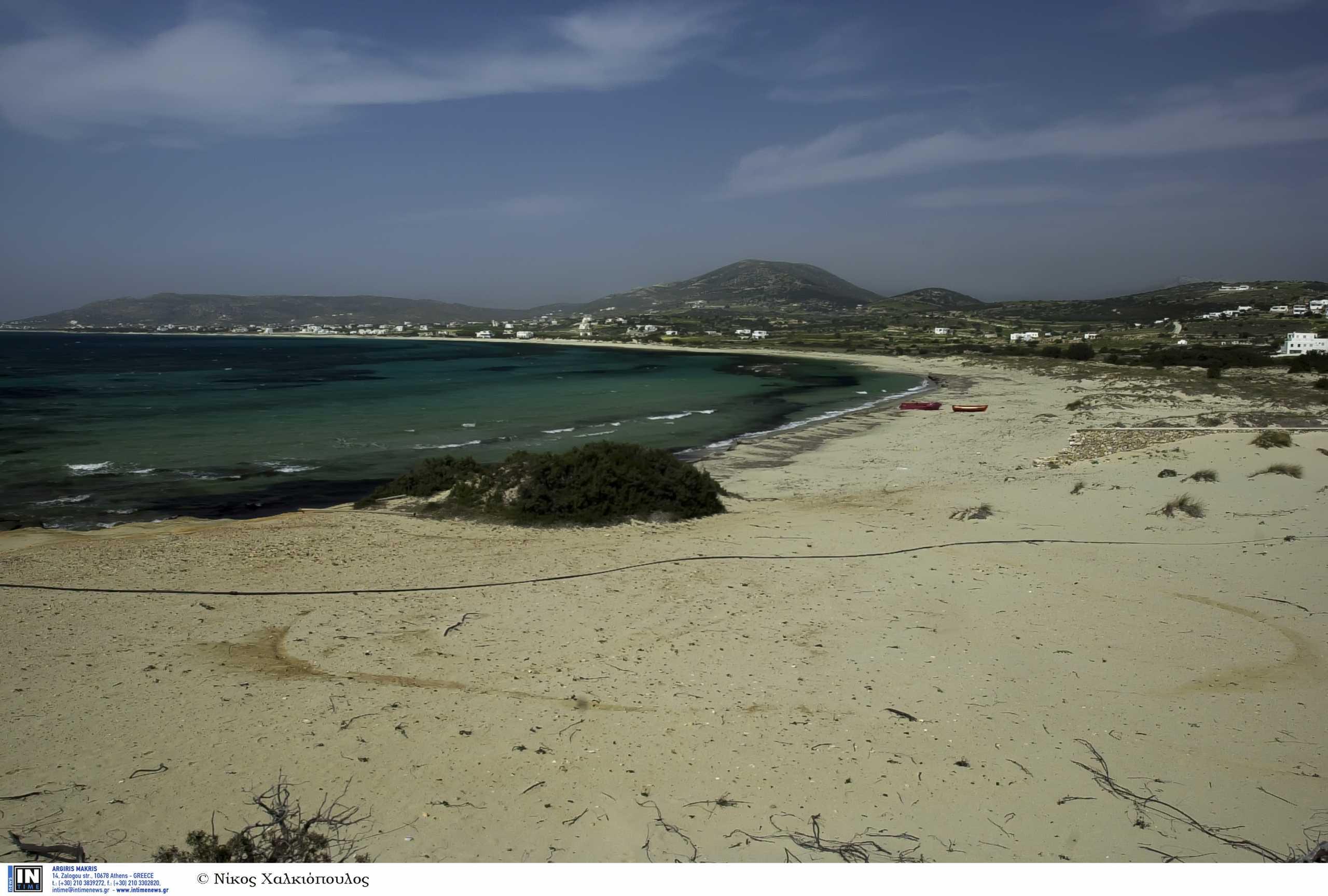 Διακοπές στη Νάξο: Πέντε λόγοι για να επιλέξεις το νησί